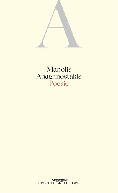 anaghnostakis-poesie