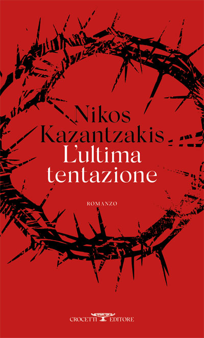 Nikos Kazantzakis ultima_tentazione